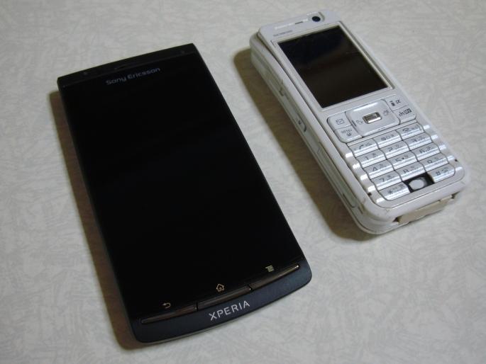 DSC05243.JPG