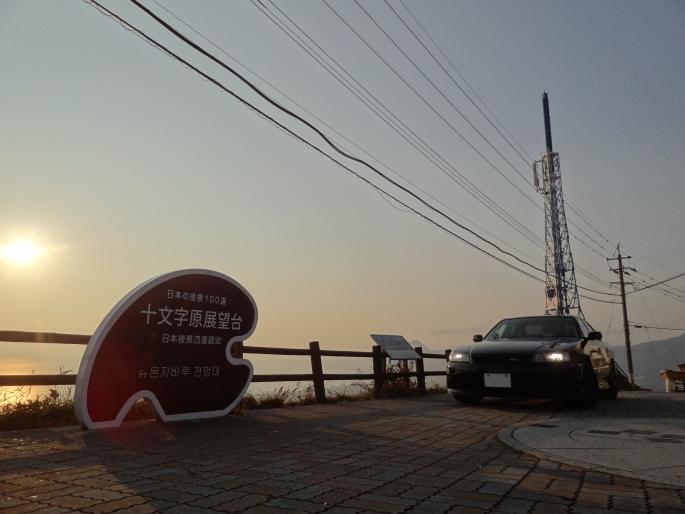 SKYLINE'12_jumonjibaru view place (1).JPG