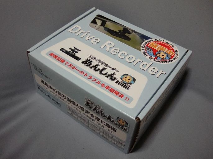drive recorder (1).JPG