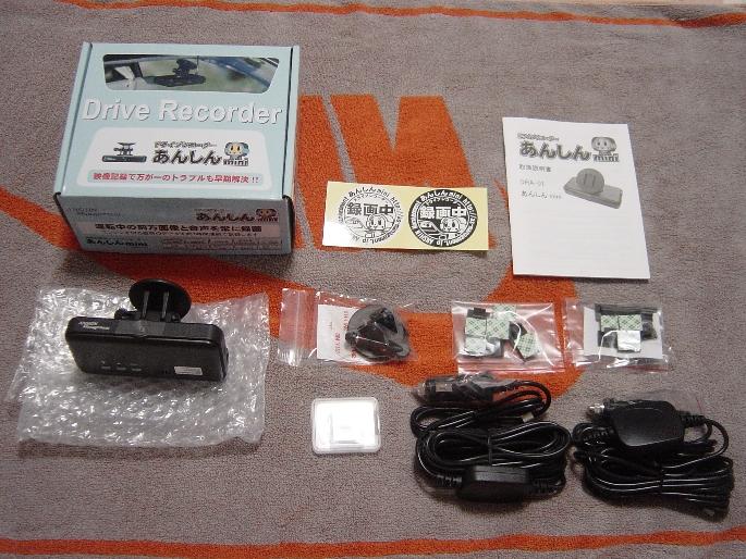 drive recorder (2).JPG