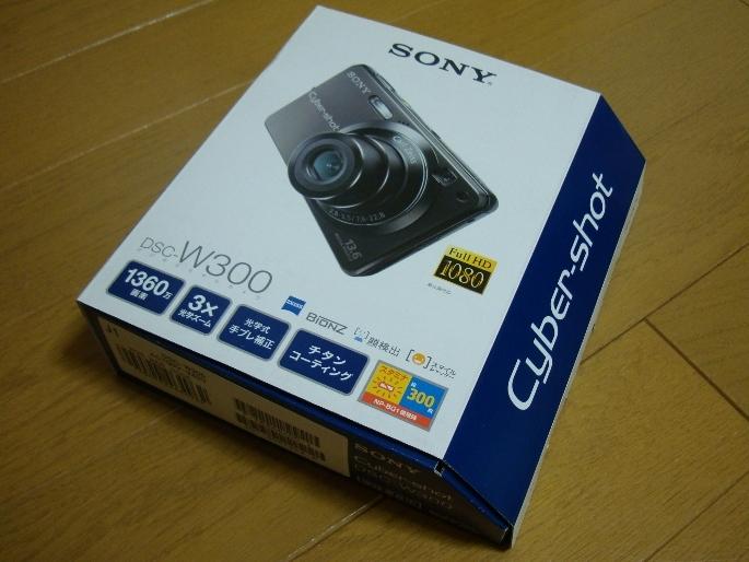 dsc-w300(box).JPG