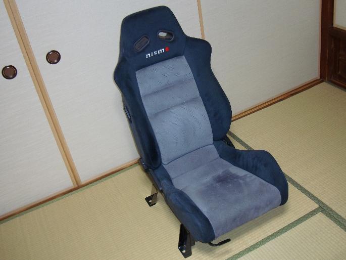 nismo sports seat.JPG