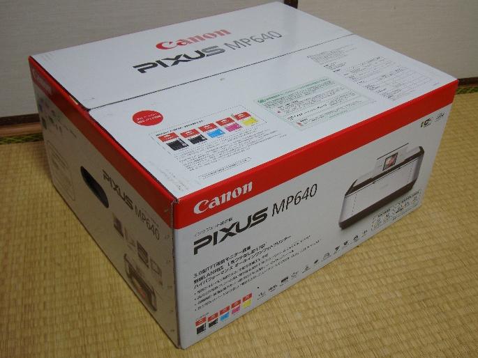printer (1).JPG