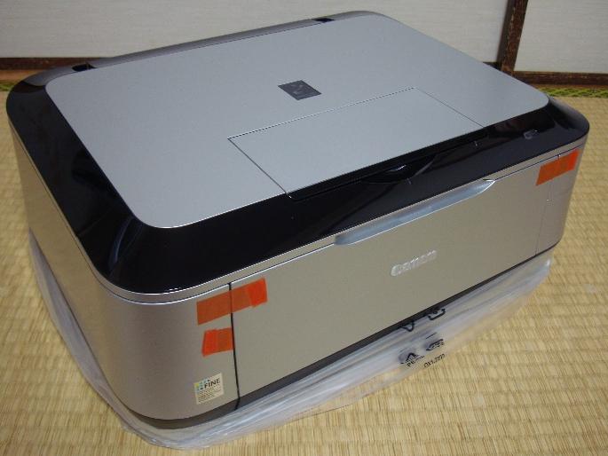 printer (2).JPG