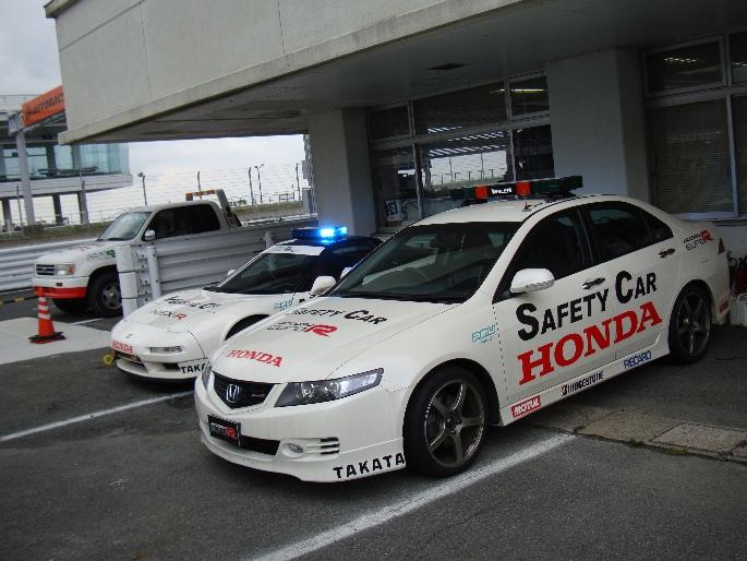 safety car.JPG